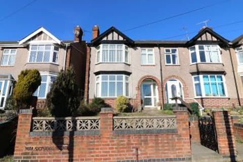 3 bedroom terraced house for sale - Walsgrave Road, Coventry