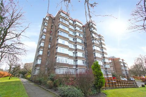 2 bedroom apartment for sale - 5 Tantallon Tower, Dirleton Drive, Shawlands, Glasgow