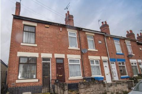2 bedroom end of terrace house for sale - Curzon Lane, Alvaston