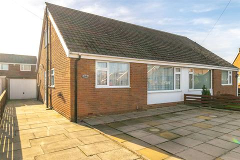 3 bedroom bungalow for sale - Red Hall Way, Leeds, West Yorkshire, LS14