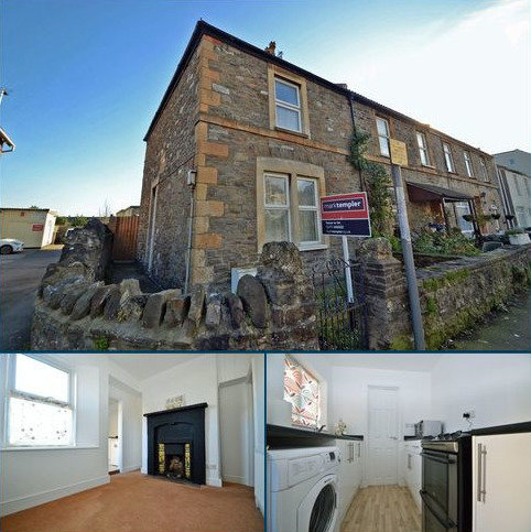 2 bedroom end of terrace house to rent - A short level walk to Clevedon Town Centre