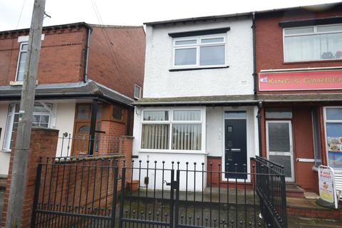 2 bedroom semi-detached house for sale - First Avenue, Wakefield, West Yorkshire