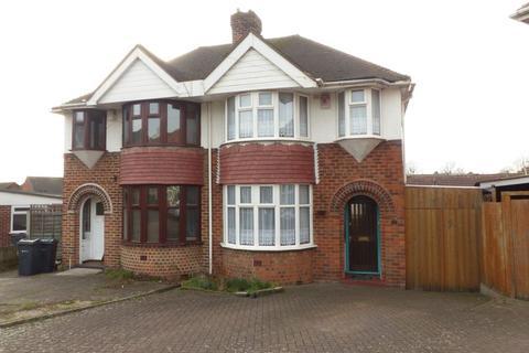 3 bedroom semi-detached house for sale - Chestergate Croft, Birmingham