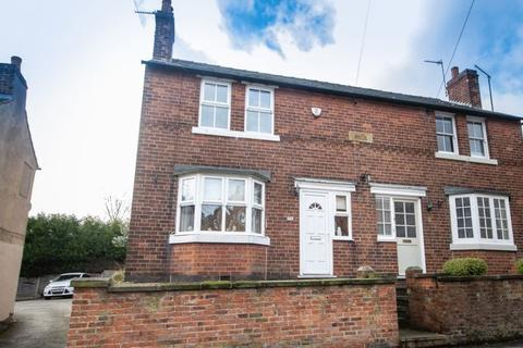 2 bedroom semi-detached house for sale - CHAPEL STREET, SPONDON