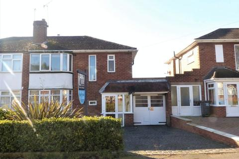 3 bedroom semi-detached house for sale - Rosslyn Road, Sutton Coldfield