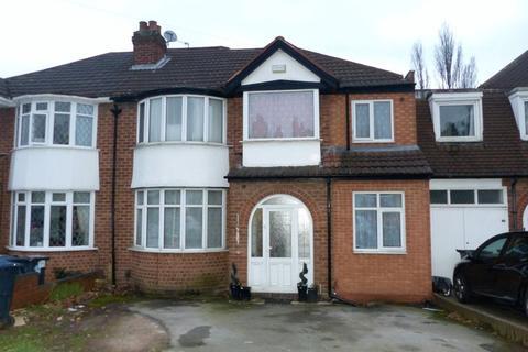 4 bedroom semi-detached house for sale - Northolt Grove, Great Barr