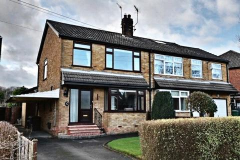 3 bedroom semi-detached house for sale - Southfield Drive, North Ferriby, East Yorkshire, HU14