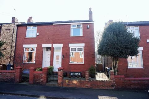 2 bedroom semi-detached house for sale - Hillington Road, Edgeley