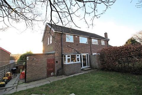 3 bedroom semi-detached house for sale - Ashfield Road, Hadfield