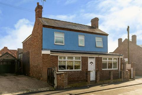3 bedroom detached house for sale - Warmwells Lane, Marehay
