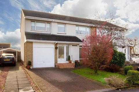 5 bedroom semi-detached house for sale - Allerton Gardens, Mount Vernon, G69 7LN