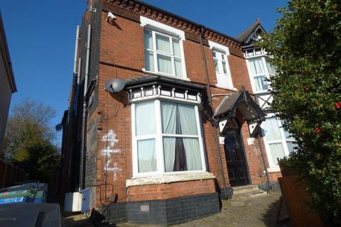 Studio to rent - Gillott Road, Edgbaston, Birmingham, B16 9LL