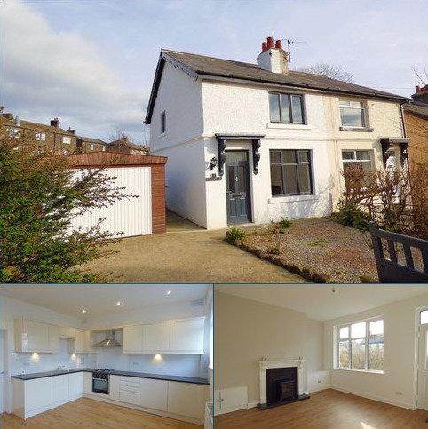 3 bedroom semi-detached house for sale - Victoria Gardens, Horsforth, Leeds, West Yorkshire, LS18