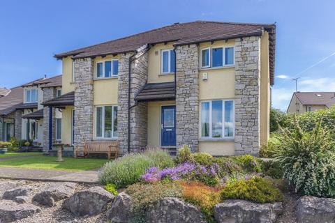 3 bedroom semi-detached house for sale - 74 Archers Meadow, Kendal