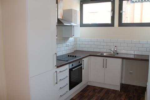 1 bedroom apartment for sale - Trent House, 14 Barnby Gate