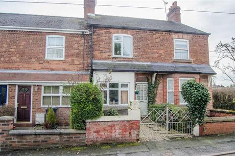 2 bedroom cottage for sale - The Street, Chester, Chester