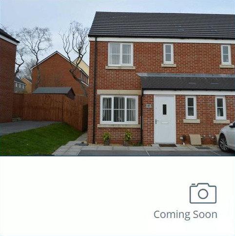 3 bedroom end of terrace house for sale - Beauchamp Walk, Swansea, SA4