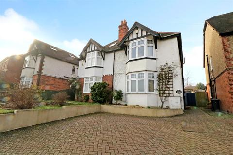3 bedroom semi-detached house for sale - Water Road, Reading