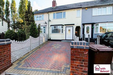 3 bedroom terraced house for sale - Broadwaters Road, Wednesbury
