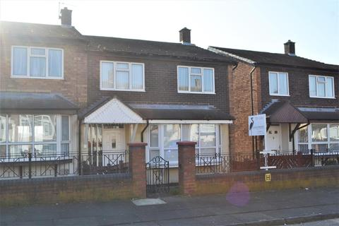 3 bedroom end of terrace house for sale - Bradford Avenue, Town End Farm, Sunderland