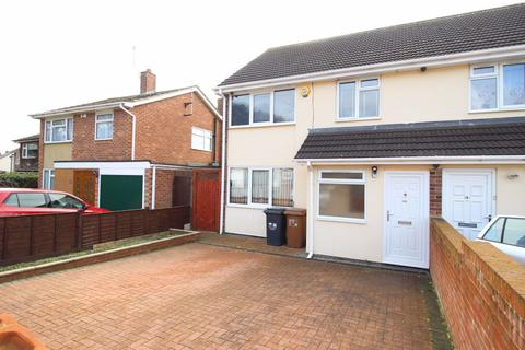 3 bedroom house to rent - AVAILABLE NOW - SPINNEY HILL - NN3