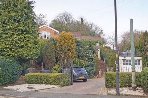 2 bedroom semi-detached house for sale - Groveley Lane, Cofton Hackett, B45 8UA