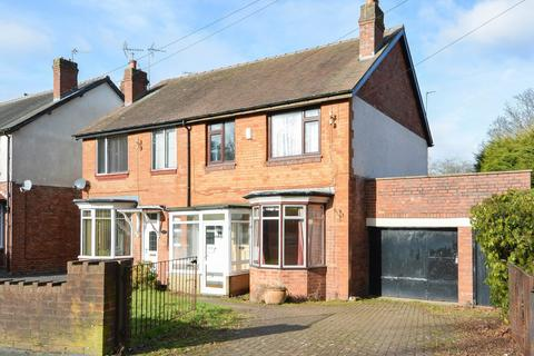 3 bedroom semi-detached house for sale - Abbey Road, Bearwood, B67