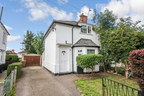 2 bedroom end of terrace house for sale - Ockelford Avenue, Chelmsford
