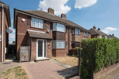 3 bedroom semi-detached house for sale - Arnhem Road, Chelmsford