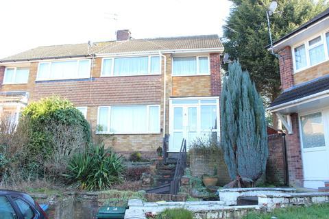 3 bedroom semi-detached house for sale - South Ridge, Allesley Park