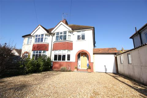 3 bedroom semi-detached house for sale - Reading Road, Woodley, Reading, Berkshire, RG5