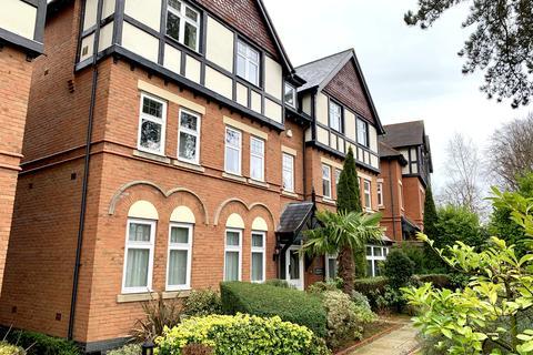 2 bedroom apartment to rent - St Peters Road, Harborne, Birmingham B17