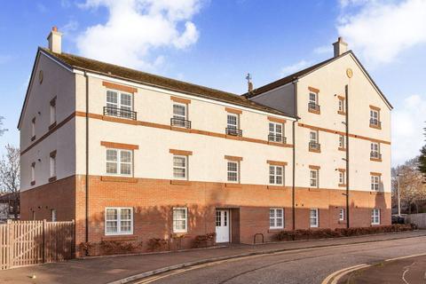 2 bedroom flat for sale - 22/5 Stuart Square