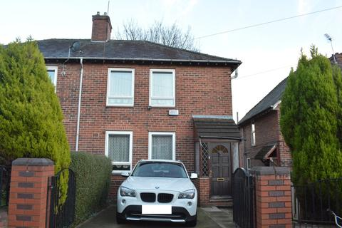 3 bedroom semi-detached house for sale - Ribble Way, Sheffield, S5 6QA