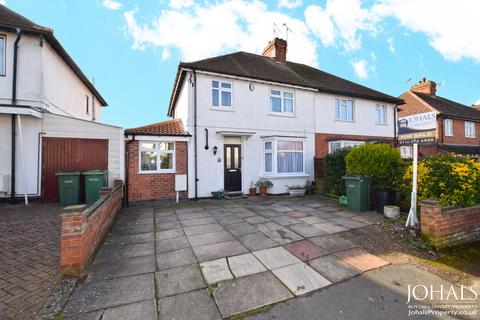 4 bedroom semi-detached house for sale - Grosvenor Crescent, Oadby, Leicester, LE2