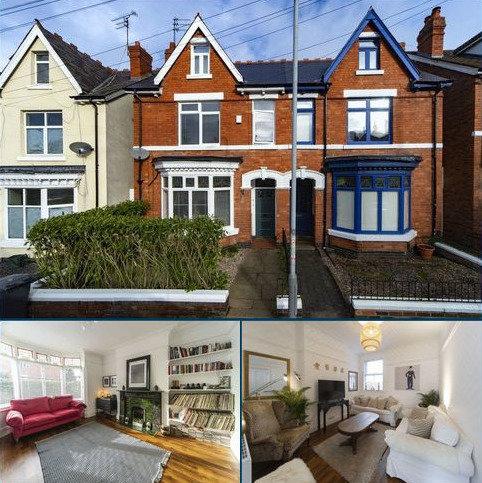 4 bedroom semi-detached house for sale - Clark Road, Compton, Wolverhampton