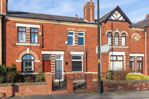 3 bedroom terraced house for sale - Ormskirk Road, Pemberton, WN5 9JX