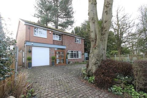 5 bedroom detached house for sale - Vicarage Lane, Madeley