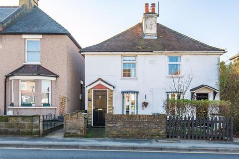 2 bedroom semi-detached house for sale - Cheam Common Road, Worcester Park