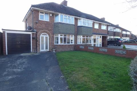 3 bedroom semi-detached house for sale - Finney Lane, Heald Green