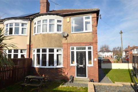 3 bedroom semi-detached house for sale - Broad Lane, Leeds, West Yorkshire