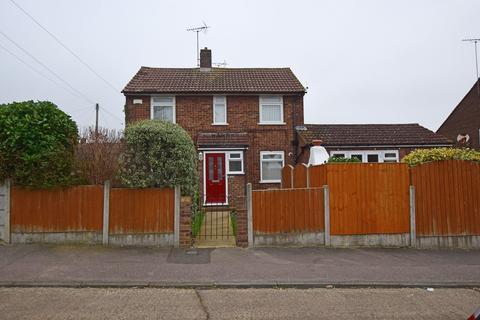 2 bedroom semi-detached house for sale - Lamberhurst Green, Gillingham, ME8