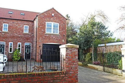 4 bedroom semi-detached house for sale - Dove Lane, Norton, TS20