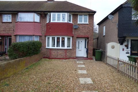 3 bedroom end of terrace house for sale - Berwick Crescent, Sidcup, DA15