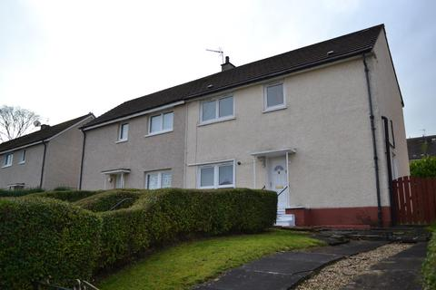 3 bedroom end of terrace house for sale - 23 Templeland Road, Pollok, GLASGOW, G53 5PQ