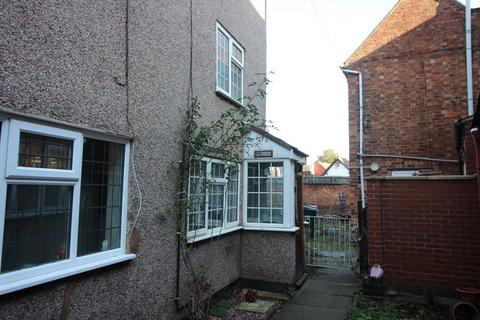 1 bedroom end of terrace house for sale - Longford Square, Off Lady Lane, Longford, Coventry, CV6 6BE