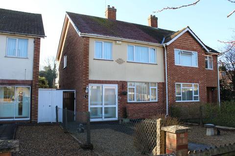 3 bedroom semi-detached house for sale - Duston Road, Duston, Northampton NN5 5AR