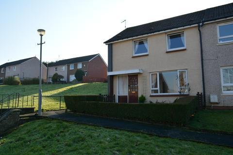2 bedroom semi-detached house for sale - 51 Archerhill Road, GLASGOW, G13 3NJ