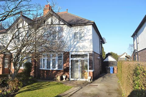 3 bedroom semi-detached house for sale -  Chain Lane,  Littleover, DE23