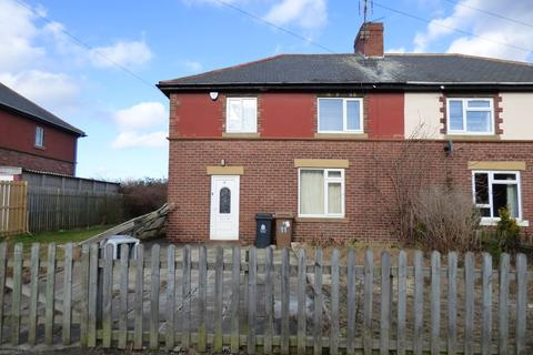 5 bedroom semi-detached house for sale - Lilac Avenue, Forest Hall, Newcastle upon Tyne, Tyne and Wear, NE12 9RN